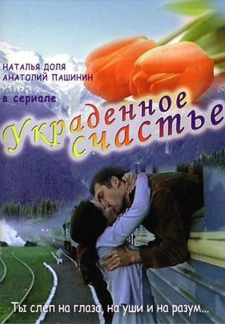 http://www.tvserial.ru/img/scr/ukrschbig.jpg